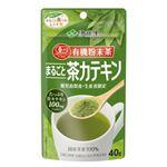 伊藤園 有機粉末茶まるごと茶カテキン 40g