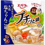 エバラ食品工業 プチッと鍋 ちゃんこ鍋 23g×6個入