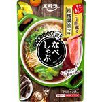 【12/4(金)~12/6(日)配送】エバラ食品 なべしゃぶ 柑橘醤油つゆ 100g×2