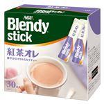 AGF ブレンディ スティック 紅茶オレ 30本