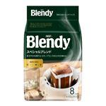 AGF ブレンディードリップコーヒースペシャルブレンド 8袋入