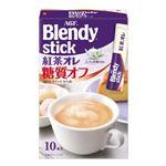 AGF ブレンディスティック紅茶オレ 糖質オフ 10本入