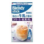 AGF ブレンディスティック 冷たい牛乳で飲む クリーミー紅茶オレ 7本入