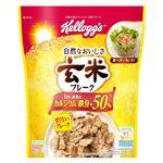 日本ケロッグ 玄米フレーク袋 220g