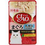 【ペット用】いなばペットフード(CIAOパウチ)乳酸菌入 まぐろ ささみ入かつお節味 40g