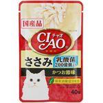 【ペット用】いなばペットフード(CIAOパウチ)乳酸菌入 ささみ かつお節味 40g
