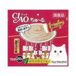 【ペット用】いなばペットフード(CIAO ちゅ~る)まぐろ 海鮮ミックス味 14g×20本