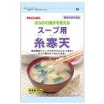 伊那食品工業 スープ用糸寒天 30g