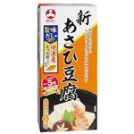旭松食品 新あさひ豆腐旨味だし付5個 132.5g