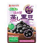 マルヤナギ ほの甘蒸し黒豆 45g