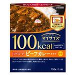 大塚食品 マイサイズ ソイミートビーフカレータイプ 150g