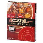 大塚食品 ボンカレーネオ オリジナル 230g