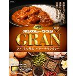 大塚食品 ボンカレーGRAN スパイス香る バターチキンカレー 200g