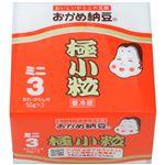 タカノフーズ おかめ納豆極小粒ミニ3  50g×3