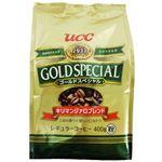 UCC ゴールドスペシャル キリマンジアロブレンド 400g粉