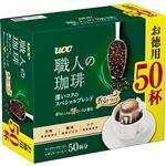 UCC上島珈琲 職人の珈琲 職人の珈琲ドリップコーヒー 深いコクのスペシャルブレンド 50パック入