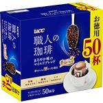 UCC上島珈琲 職人の珈琲 職人の珈琲ドリップコーヒー まろやか味のマイルドブレンド 50パック入
