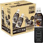 【ケース販売】UCC上島珈琲 こだわりBLACK 無糖 930ml×12