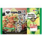 伊藤ハム 野菜をおいしく スタミナ豚バラキャベツ 220g