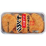 伊藤ハム お肉屋さんの惣菜 ヒレ肉使用トンカツ 180g