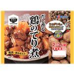 伊藤ハム 野菜をおいしく だし香る鶏のてり煮 220g