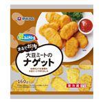 伊藤ハム まるでお肉!大豆ミートのナゲット 160g