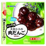伊藤ハム まるでお肉 大豆ミートの肉だんご甘酢あん 150g