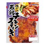伊藤ハム 肉めし若鶏チキンステーキてりやきソース 220g