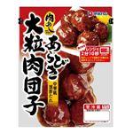 伊藤ハム 肉めし 大粒あらびき肉団子 230g
