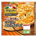 伊藤ハム ラ・ピッツァ サーモン&スモークチーズ 1枚入