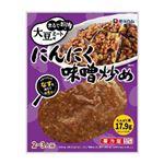 伊藤ハム まるでお肉!大豆ミートのにんにく味噌炒め 170g