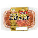 秋本食品 王道キムチ 200g
