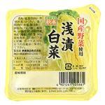 秋本食品 浅漬白菜 80g