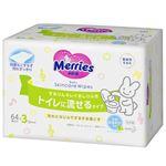 花王 メリーズ トイレに流せるするりんキレイおしりふき 詰替 64枚×3