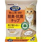 【ペット用】花王 ニャンとも清潔トイレ 脱臭・抗菌チップ 大きめの粒 4L