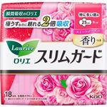 花王 ロリエ スリムガード スイートローズの香り 特に多い昼用(羽つき 25cm)18コ入 ※お一人さま3点限り