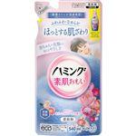花王 ハミング オリエンタルローズの香り つめかえ用 540ml