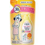 花王 ビオレu 角層まで浸透する うるおいミルク フルーツの香り つめかえ用 250ml