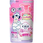 【泡タイプ】花王 ビオレu 泡で出てくるボディウォッシュ エンジェルローズの香り つめかえ用 480ml