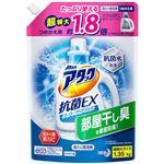 花王 アタック 抗菌EX スーパークリアジェル スパウトパウチ 超特大サイズ 1.35kg