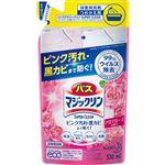 花王 バスマジックリン 泡立ちスプレー SUPERCLEAN アロマローズの香り つめかえ用 330ml