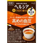 花王 ヘルシア クロロゲン酸の力 黒豆茶風味 15本(機能性表示食品)