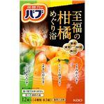 花王 バブ 至福の柑橘めぐり浴 12錠(4種類×各3錠)