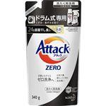 花王【ドラム式専用】アタックZERO(ゼロ)つめかえ用 340g