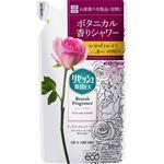 花王 リセッシュ 除菌EX フレグランス ピュアローズシャワーの香り つめかえ用 320ml