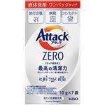 花王 アタックZERO(ゼロ)ワンパック 10g×7袋