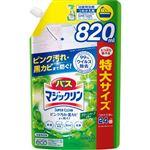 花王 バスマジックリン 泡立ちスプレー SUPERCLEAN グリーンハーブの香り つめかえ用 820ml