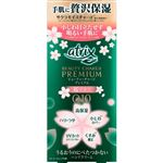 花王 アトリックス ビューティチャージプレミアム 桜の香り 60g