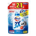 花王 アタック 3X(スリーエックス)つめかえ用 超特大サイズ 1440g