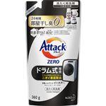 花王【ドラム式専用】アタックZERO(ゼロ)つめかえ用 360g